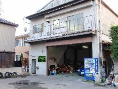 海田町自動車販売オートドライブウィズユー